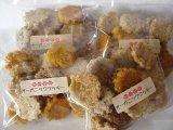 オーガニック素材のクッキー【お得パック】1袋20個入×4袋